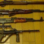 Sapņu tulks šaujamieroči