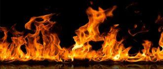 Sapņu tulks ugunsgrēks