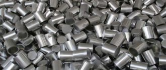 Sapņu tulks alumīnijs