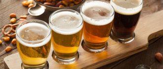 Sapņu tulks alus