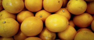 Sapņu tulks apelsīns