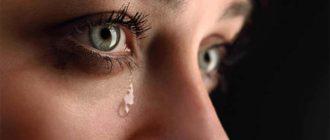 Sapņu tulks asaras