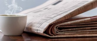 Sapņu tulks avīze