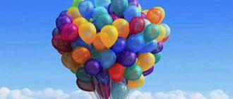 Sapņu tulks balons