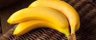 Sapņu tulks banāns