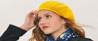Sapņu tulks berete