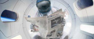 Sapņu tulks ceļojums kosmosā