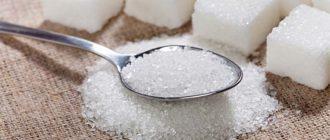 Sapņu tulks cukurs