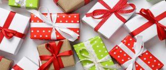 Sapņu tulks dāvanas
