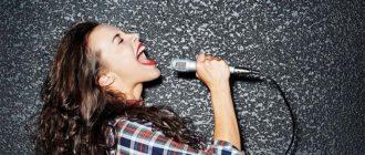 Sapņu tulks dziedāšana