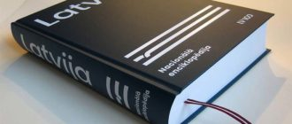 Sapņu tulks enciklopēdija
