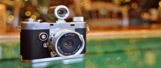 Sapņu tulks fotoaparāts