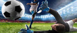 Sapņu tulks futbols