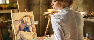Sapņu tulks gleznotājs