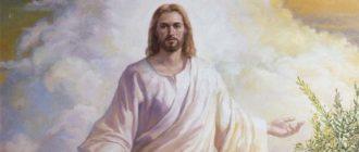 Sapņu tulks jēzus
