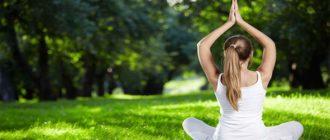 Sapņu tulks joga