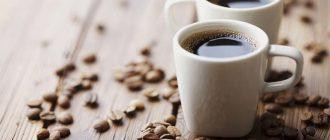 Sapņu tulks kafija