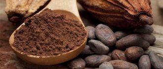 Sapņu tulks kakao