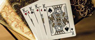 Sapņu tulks kārtis