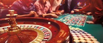 Sapņu tulks kazino