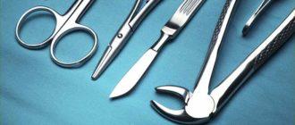 Sapņu tulks ķirurģiskie instrumenti