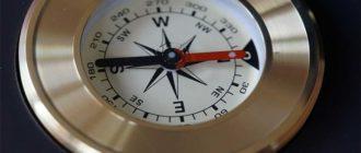 Sapņu tulks kompass