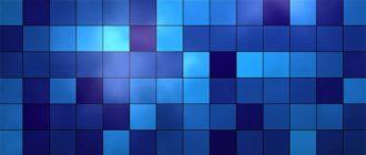Sapņu tulks kvadrāts
