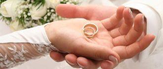 Sapņu tulks laulība