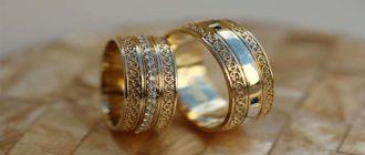 Sapņu tulks laulības gredzens