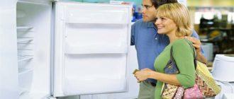 Sapņu tulks ledusskapis