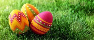 Sapņu tulks lieldienu olas