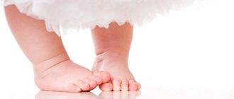 Sapņu tulks līkas kājas