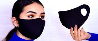 Sapņu tulks maska