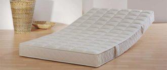 Sapņu tulks matracis