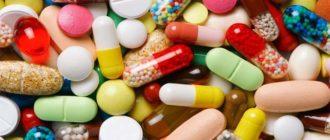 Sapņu tulks medikamenti
