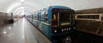 Sapņu tulks metro