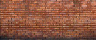 Sapņu tulks mūris