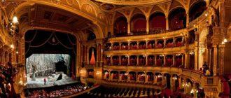 Sapņu tulks opera