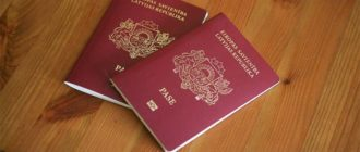 Sapņu tulks pase