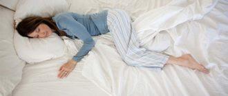 Sapņu tulks pidžama