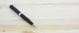 Sapņu tulks pildspalva