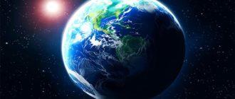 Sapņu tulks planēta Zeme