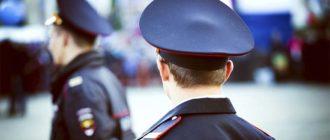 Sapņu tulks policija