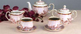 Sapņu tulks porcelāns