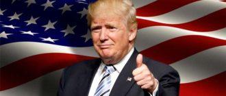 Sapņu tulks prezidents