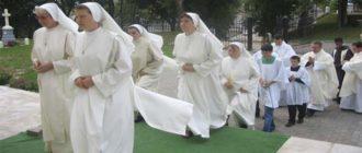 Sapņu tulks procesija