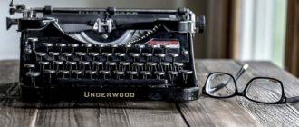 Sapņu tulks rakstāmmašīna