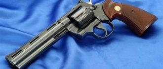 Sapņu tulks revolveris
