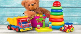 Sapņu tulks rotaļlietas