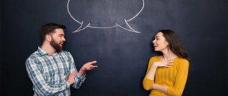 Sapņu tulks sarunas